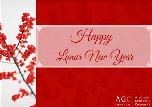 Chinese New Year Card AGC Singapore